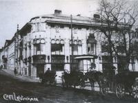 Cafe Lehtovaara